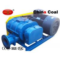 Quality DSSR 200 Three Lobe Roots Blower Ventilation Equipment Used In Electricity wholesale