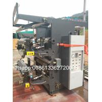 Quality Polyethylene Bag Four Color Roll To Roll Printing Machine With Computer Control wholesale