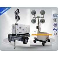 Quality Brushless Generator Mobile Light Tower Soudproof Three Phase 4 Poles 5-20Kw wholesale