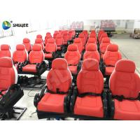Quality 3DOF Electronic 5D Cinema System Equipments With Special Effects wholesale