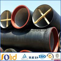 China ductile cast iron pipe dn50-dn300 on sale