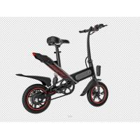 Quality Intelligent City Portable Folding Electric Bike 12 Inch With High Carbon Steel wholesale