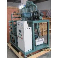 Quality 2 Stage Vacuum Transformer Oil Recondition Purifier (ZYD) wholesale