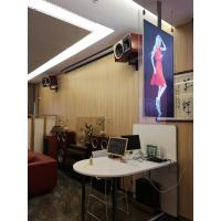 Quality 55inch black white QLED android system free standing roof mounting LCD Digital Signage with Super Slim Glass Frame wholesale
