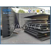 Buy cheap Steel Water Wall Panels Membrane Type Pin Type For CFB With Natural Circulation from wholesalers