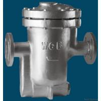 Quality Differential Pressure Inverted Bucket Steam Traps--erh120 wholesale
