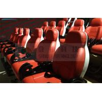 Quality 220V 3.75KW 12 / 16 / 24 People 5D Cinema System With Luxury Motion Chair wholesale