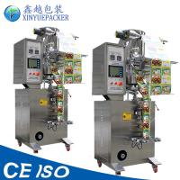 Quality High Speed  Granule Packing Machine Vertical Type For Potato Chips Packaging wholesale