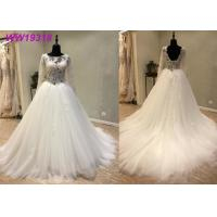 Quality Round Neck A Line Bridal Ball Gowns With Long Lace Sweep Train Tulle Lace Beaded wholesale
