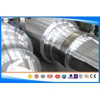 Quality AISI8260 / 21NiCrMo2 / DIN1.6523 Forged Steel Shaft For Mechnical OD 80-1200 Mm wholesale