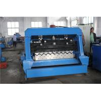 Quality OEM 180kw High Power Steel Silo Wall Making Machine For Grain Store wholesale