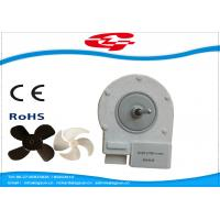 Quality 12 Volts Brushless 3 Phase Dc Motor , Refirgerator Brushless Micro Motor wholesale