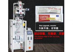 Quality High Speed Automatic Powder Packing Machine Weighing And Filling 350KG wholesale