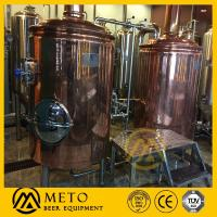 Quality all grain home beer brewing equipment wholesale