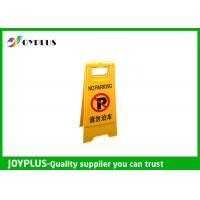 Quality Light Weight Portable No Parking Signs , Folding Floor Signs PP Material wholesale