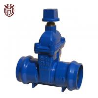 China Socket End Resilient Seated Gate Valve on sale
