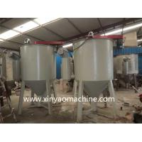 Quality Vertical Plastic Mixing Machine Automatic for Granule pellets wholesale