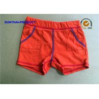 Quality Solid Color Baby Jogging Bottoms 100% Cotton Slub Jersey Baby Boy Knit Shorts wholesale