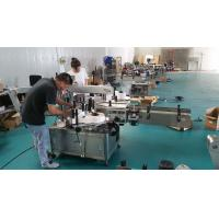 China Customized Water Bottle Labeling Machine , Automatic Bench Labeler Machine For Double Sides on sale