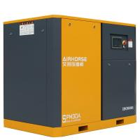 China Best Selling air cooling 75kw,100hp Screw air compressor Permanent Magnet Frequency on sale