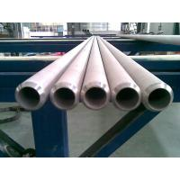 Quality ASTM B/ASME SB 338Seamless and Welded Titanium and Titanium Alloy Tubes for Condensers an wholesale