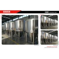 Buy cheap 500L Glycol Jacketed Fermenter 2 Bars Working Pressure from wholesalers