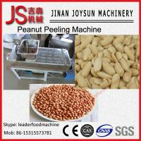 Quality Silver Stainless Steel Peanut Peeling Machine To Squeez Almond Skin wholesale