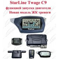 Quality Auto Accessories Electronics 2 Way Paging Car Alarm System,Starline C9,Russian Version wholesale