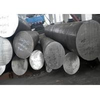 China Aisi 316L Stainless Steel Round Bar / ASTM Polished Stainless Steel Rod on sale