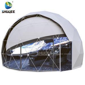 Quality 360 Projection Dome Cinema 3D Dome Planetarium for Exhibition and Events wholesale