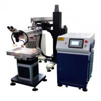 China 300 W Blue Laser Welding Equipment , Laser Beam Welding Machine For Plastic on sale