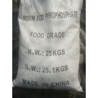 China Trisodium Phosphate Anhydrous (ATSP) food grade,CAS No.: 7601-54-9 on sale