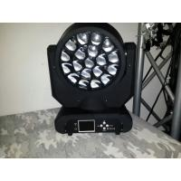 Quality 19PCS 12W RGBW Bee Eyes LED Moving Head Wash Light With Blue Ground LCD Display wholesale