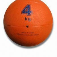 Quality Rubber Medicine/Weight Ball with Waterproof Feature, Easy to Grip, Suitable for Yoga wholesale