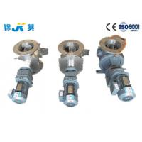 China Corrosion Resistant Rotary Feeder Valve Positive Or Negative Pressure on sale