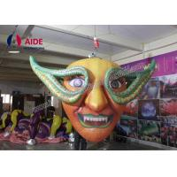 Quality Customized Inflatable Yard Decorations / Ghost Skull Devil Halloween Blow Up Decorations For Home wholesale