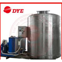 Quality 500L - 15T Manual Custome Small Ice Water Tank with Glycol Cooling System wholesale
