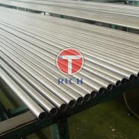 China DIN2391 ST52 EN10305-4 E355 NBK Seamless Steel Pipe,TROICH China Cheap General Trading Company on sale