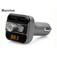 Cheap Built - In Microphone Bluetooth Car Charger Remote Controller Support TF Card for sale