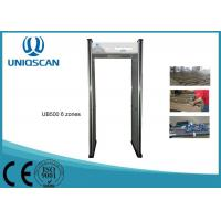 Quality 6 Zones Gate Metal Detectors For Security , Airport Metal Detectors With 5 Digital LED Count wholesale