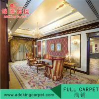 Quality handmade acrylic loop pile hotel corridor carpet foshan carpet manufacturer wholesale