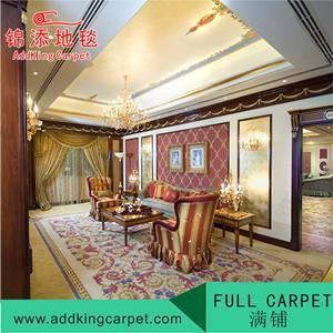 Buy cheap handmade acrylic loop pile hotel corridor carpet foshan carpet manufacturer from wholesalers