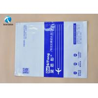 Quality Self - adhesive express Plastic Courier Bags / envelopes for mailing wholesale