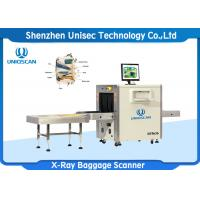 Quality Security Check Baggage Screening Airport Bag Scanner Machine Dual Energy Generator wholesale