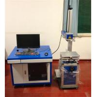 Quality 20W standalone fiber laser making machine for Integrated circuit chips, PC components,industrial bearings wholesale