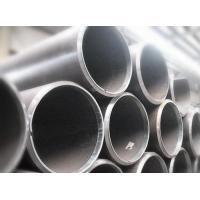 Quality ASME A213 T12 Boiler Pipe wholesale