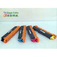 Quality TN261 Laser Toner Cartridge For Brother Hl 3150CDN / Hl 3170CDW wholesale
