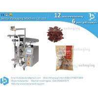 Quality Automatic blanking beef jerky cat and dog food packaging machine,fully automatic vertical packing machine with scale wholesale