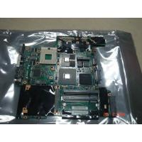 Quality Quality first T61 laptop Motherboard 42W7648 50% off shipping wholesale