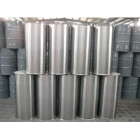 Quality Industrial Grade Producing Caustic Soda Solid 99% 96% for petroleum refining, bleach wholesale
